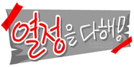 일산295.png