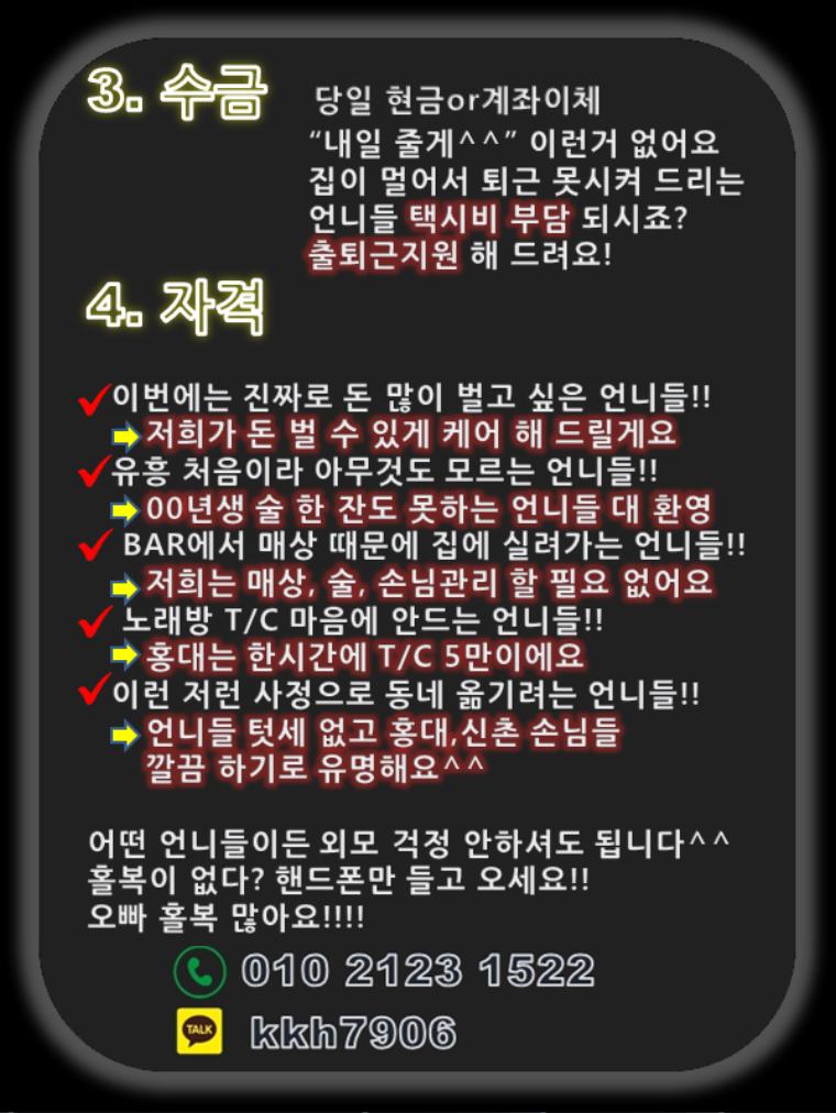 수정2.png
