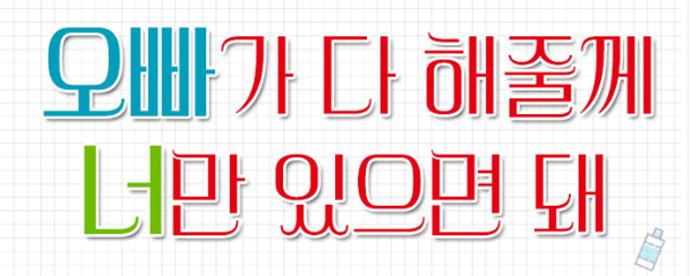 대전밤알바 - www.albagirls.net - 알바걸스