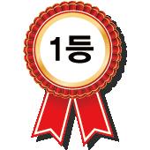 부산유흥알바