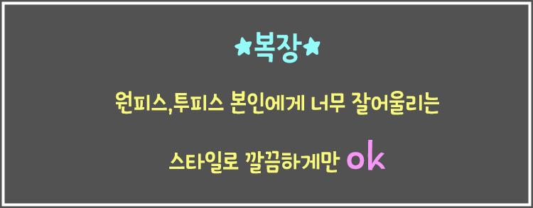 송파 유흥알바