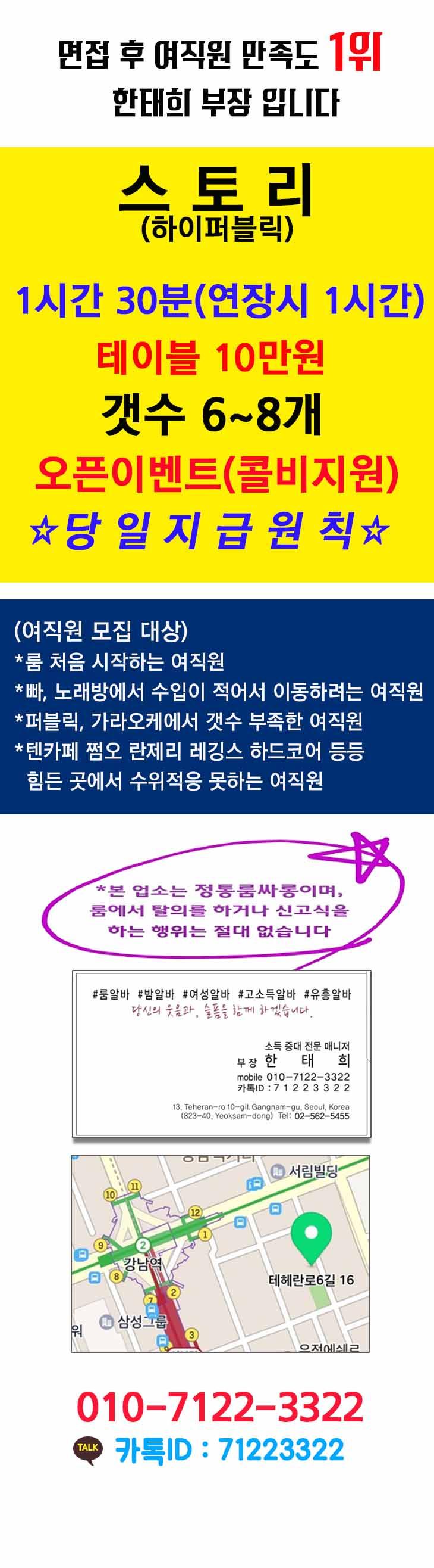 【 알바걸스 】랭킹1위 여성알바 전문 구인구직 밤알바,유흥알바,룸알바